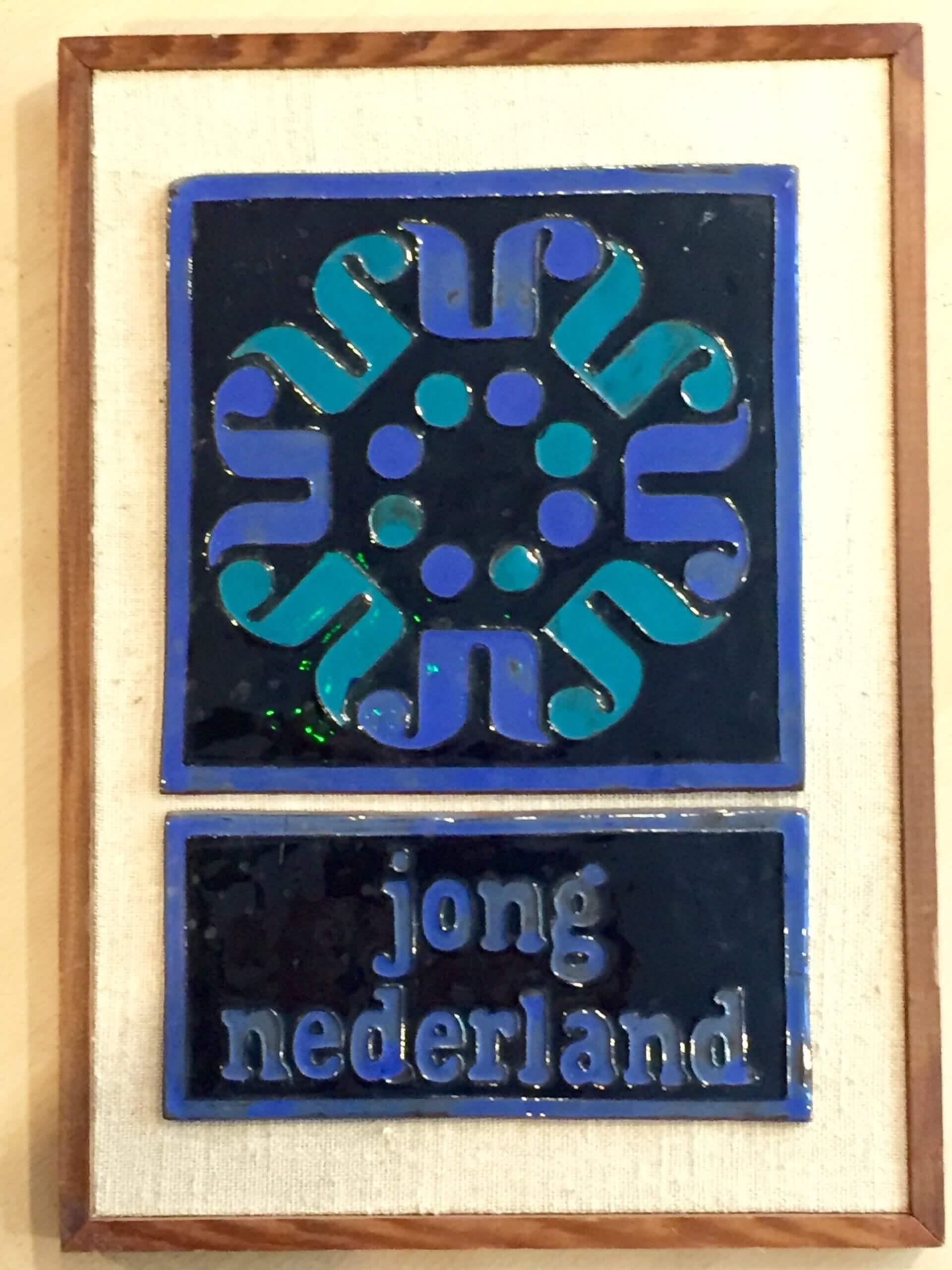 logo-jong-nederland-landelijk-ceramiek