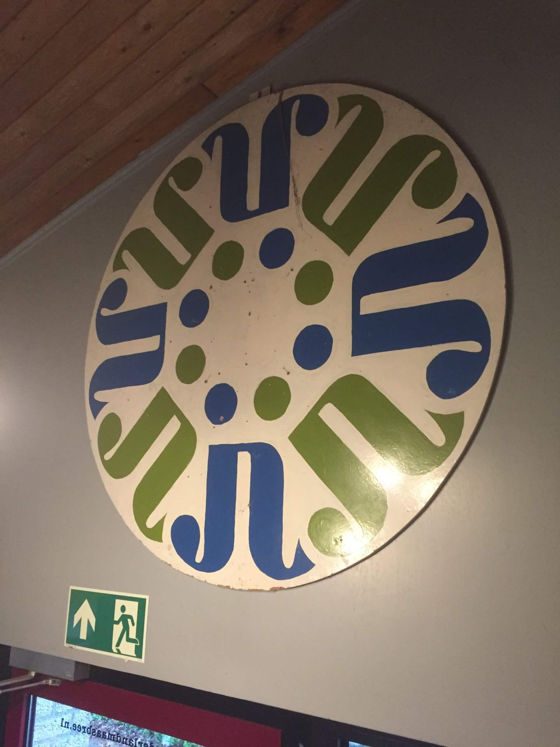 logo-jong-nederland-landelijk